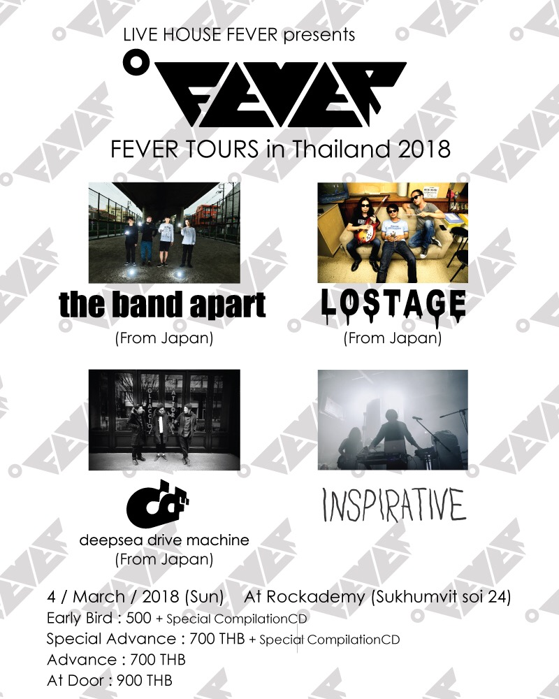 FEVER TOURS In Thailand 2018、メンツが決定しました!