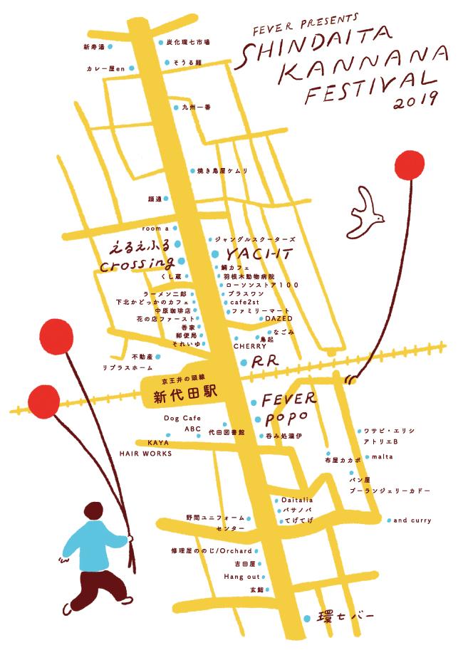KNNN_FES_MAP_blog.jpg