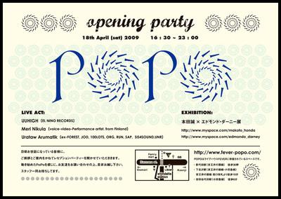 090417_popo_open.jpg