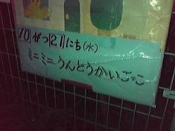 200910171801000.jpg