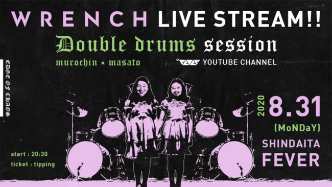 200831_WRENCH streaming.png