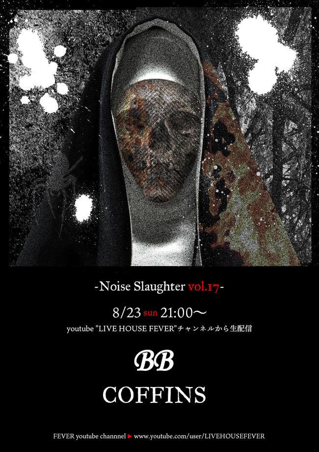 noiseslaughter17.jpg