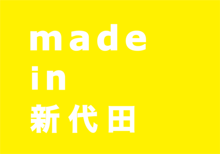 made in shindaita logo.png