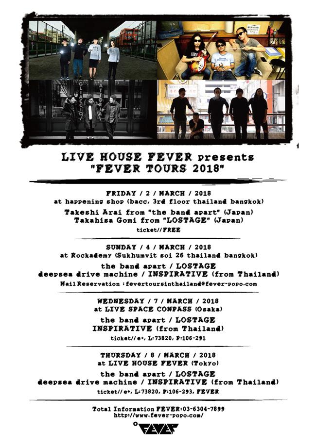 fever_tours2018bOLxxxxxx.jpg