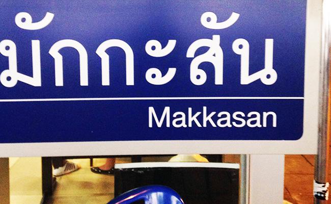 thai1906_06.jpg