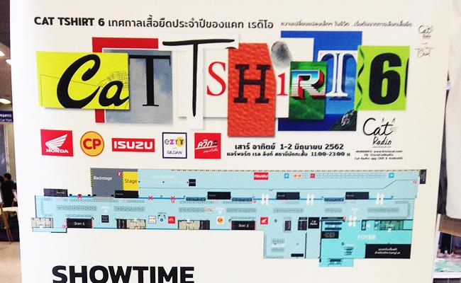 thai1906_12.jpg
