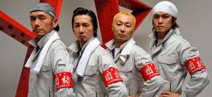 プロレタリアン・ラリアット tour 09 〜ダイナマイトフィーバー・スターティング・マッチ〜
